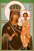 Икона Божией Матери ''Призри на смирение''