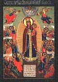 Икона Божией Матери ''Всех скорбящих радость''