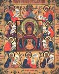 Икона Божией Матери ''Знамение'' Курская-Коренная